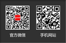 联合智业集团官方微信